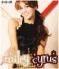 Destiny-Darling-Miley