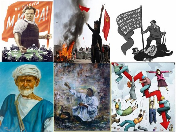 La decomposition des proletaires par la bourgeoisie