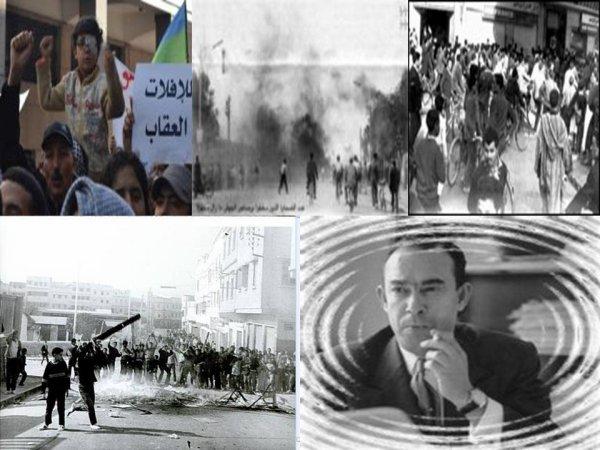 A la mémoire de 23 Mars 1965