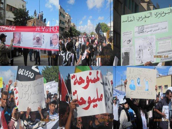 Les manifestations du mouvement 20 Février durant le 24 Avril 2011