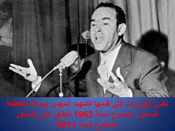 Benberka bycottait la constitution de 1962