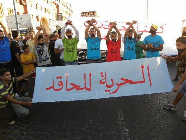 Les manifestations du mouvement marocain du 20 février le 11 septembre 2011
