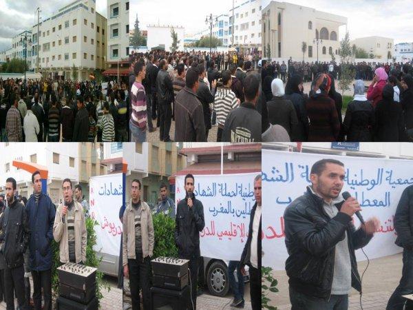 حملة مقاطعة الانتخابات بالريف الأوسط متواصلة عبر تنظيم المعطلين لمهرجان خطابي بالدريوش