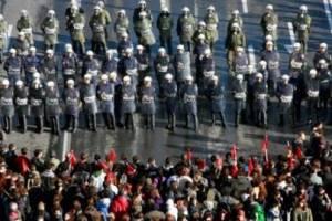 ثورة مصر وما بعدها
