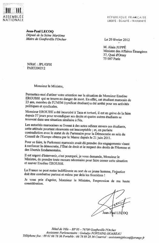 رسالة النائب البرلماني الشيوعي الفرنسي الى وزير الخارجية الفرنسي بخصوص وضعية المعتقل السياسي عز الدين الروسي