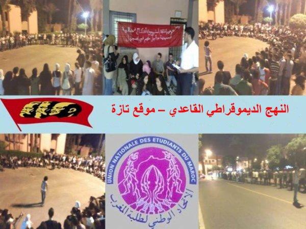 الاتحاد الوطني لطلبة المغرب بتازة يبلغ الرأي العام عن جريمة في حق طالب