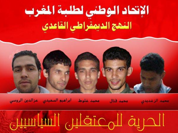 يوم اضراب وطني تضامنا مع المعتقلين السياسيين المضربين عن الطعام