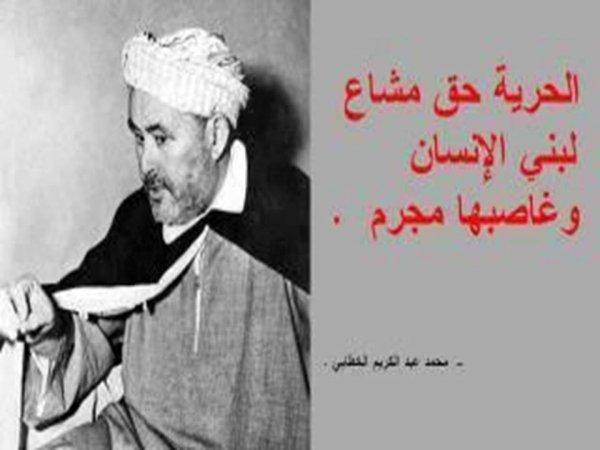احتجاجات عارمة بمدينة بوعياش اثر صدور احكام ضالمة في حق مجموعة الأستاذ محمد جلول