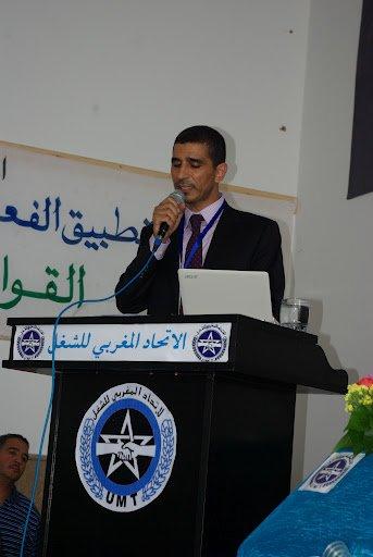 رشيد المنياري بدل اخضاعه للتحقيق والمحاسبة يتم فرضه فرضا كاتبا جهويا
