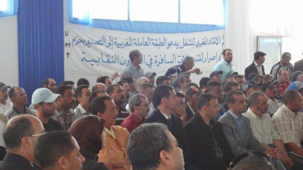 البيروقراطيون النقابيون الانقلابيون على الجامعة الوطنية لعمال وموظفي الجماعات المحلية