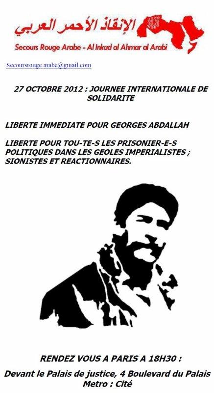 التضامن مع الرفيق جورج ابراهيم عبد الله