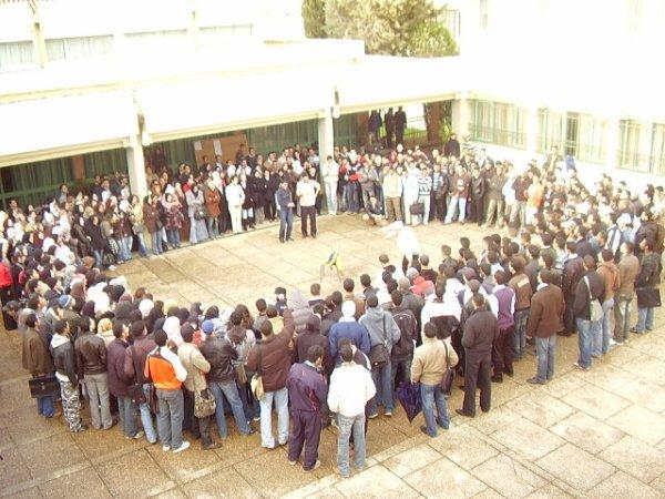 الاتحاد الوطني لطلبة المغرب موقع مكناس