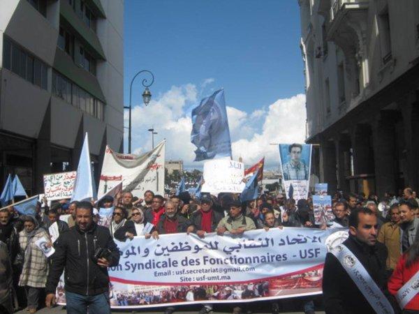 مسيرة الكرامة ليوم الخميس 28 فبراير 22013