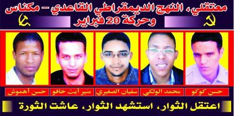 مناضلوا الاتحاد الوطني لطلبة المغرب المعتقلون بسجن تولال بمكناس