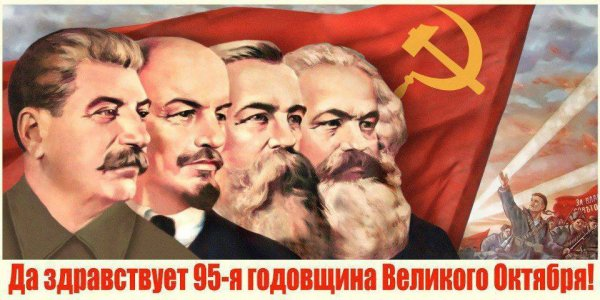 الشيوعية كنظام تاريخي مادي