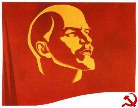 الشبيبة الشيوعية