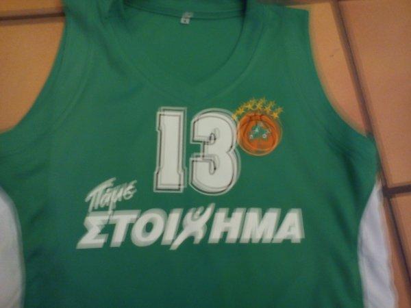 Maillot Panathinaikos Basket