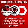 TOKIO HOTEL for Japan