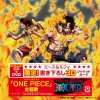 One Day / ONE DAY TV version - The Rootless  / Opening 12 ONE PIECE (2010)