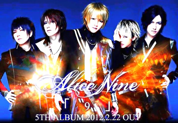 Biographie alice nine