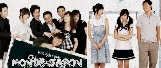 _________DRAMA___:  Coréen ____________________