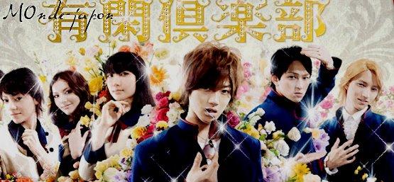 _________DRAMA___:  Japonais ____________________