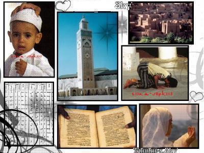 Les 70 plus grands péchés dans l'islam