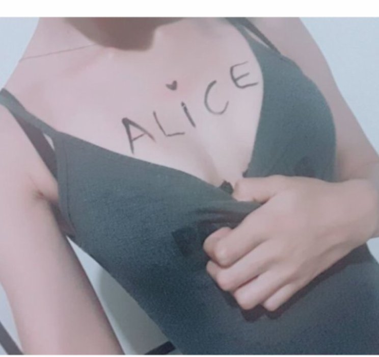 Blog de Alice-Latour