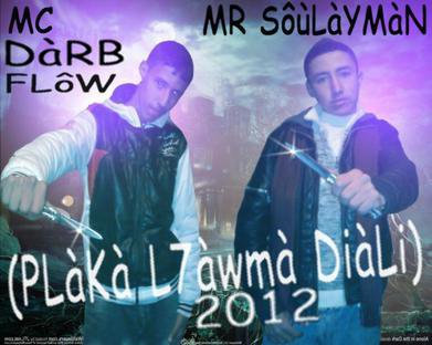 Darb flow ft mestir soulayman