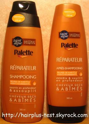 Shampoing pour pousse de cheveux rapide