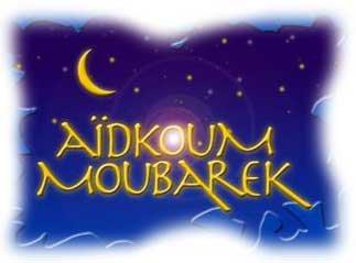 * Salam Aleykoum mes Frères & Soeurs .