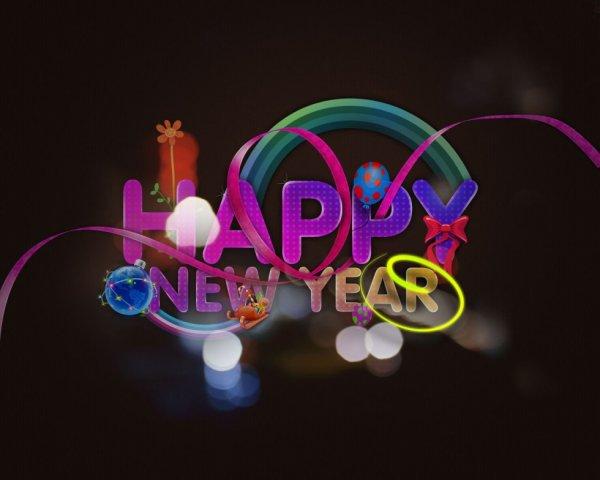♣ Bonne Année 2016 à tous ♣