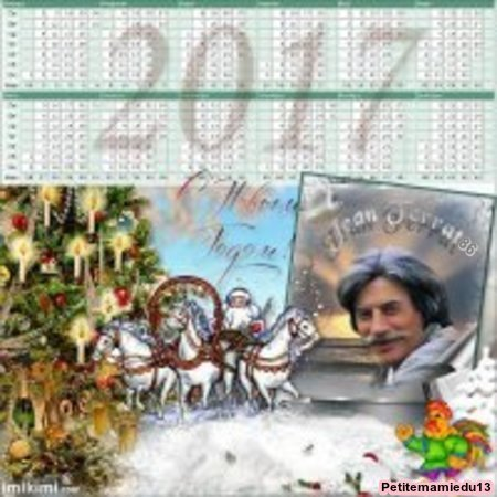 Cadeaux de mes ami(es)  Petitemamiedu13 - Yvettemax