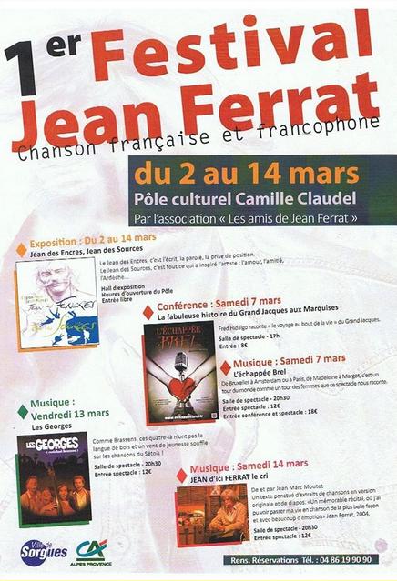2015) 1er Festival Jean FERRAT de la chanson Française et Francophone à Sorgues (84700) du 2 au 14 mars 2015
