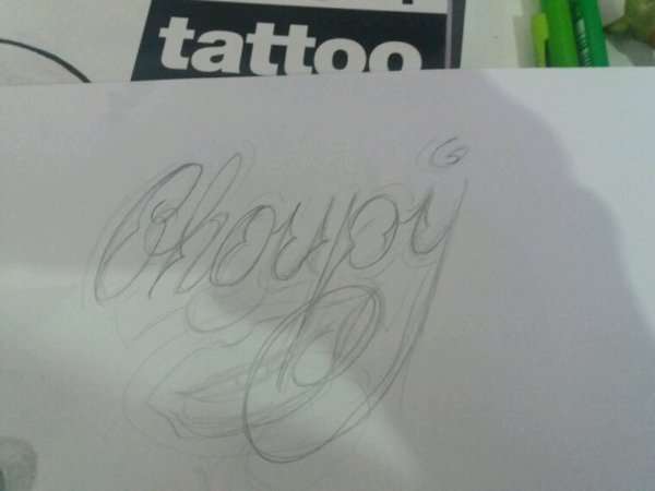 Un de mes prochain tatouage mais il manque quelque chose