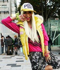 Le fuchsia c'est fashion!