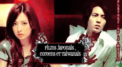 Films Japonais , Coréens et Taiwanais
