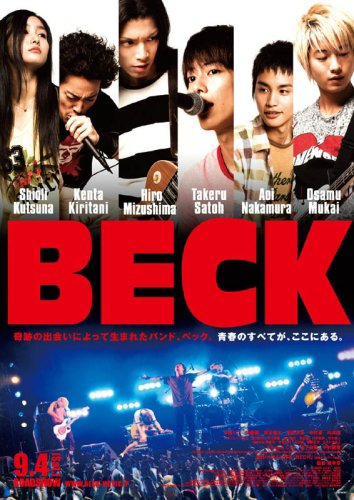J-film : BECK