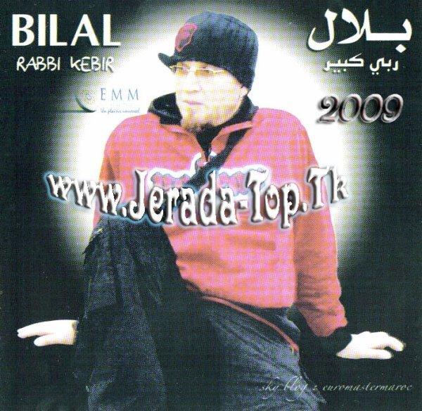 cheb bilal - khsara alik khsara nouveau 2009