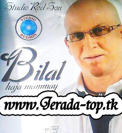 album cheb bilal 2009 haja mammay