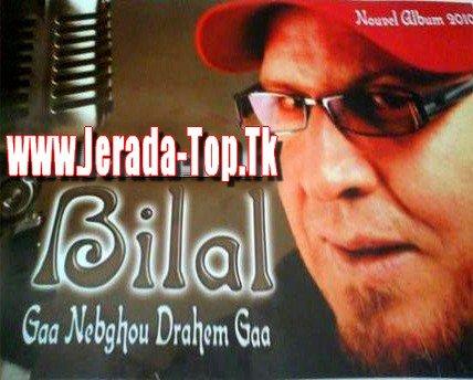 cheb bilal 2010 sahbi chawala hada mp3