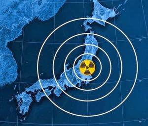 Fukushima : Silence des médias autour de deux explosions atomiques souterraines
