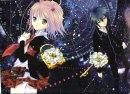 Photo de Manga-Love-Mouna