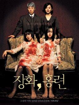 Attention avis au amateurde sentations fortes voici quelques films qui vous feront mourrir de peur!
