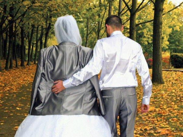 Le Mariage La Moitié De La Religion