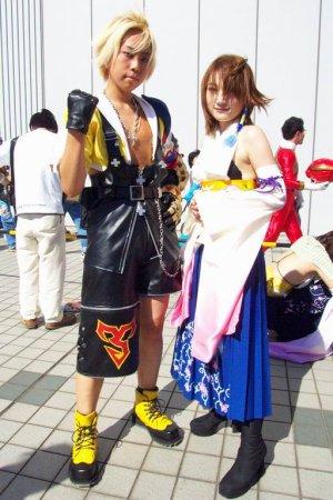 Qu'est ce que le «cosplay»?