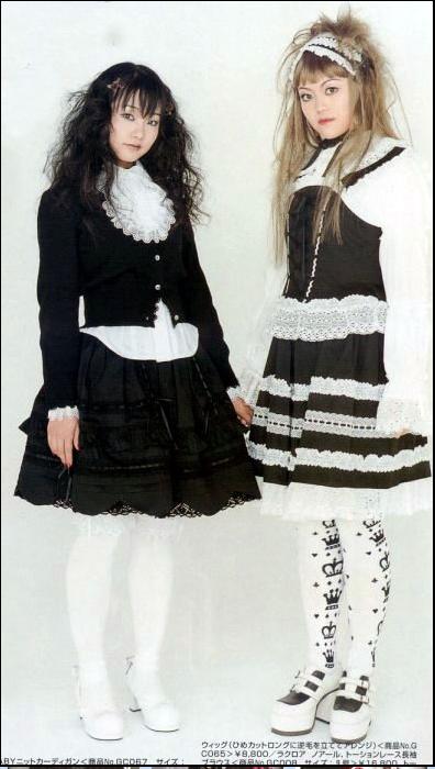 Gothique lolita!