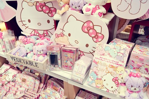 Kawaii Stuff! ~ 1