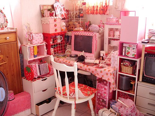 Best Chambre Japonaise Kawaii Pictures - lalawgroup.us - lalawgroup.us