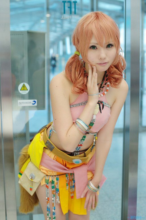 Cosplay Vanille FF 13